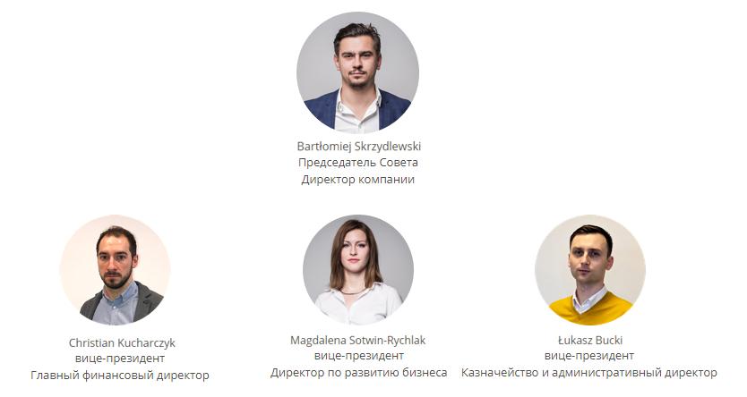 zarzad_rus